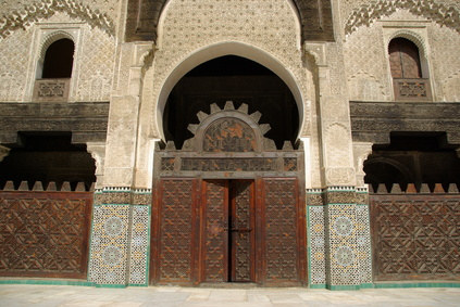 Madrasa in Fez