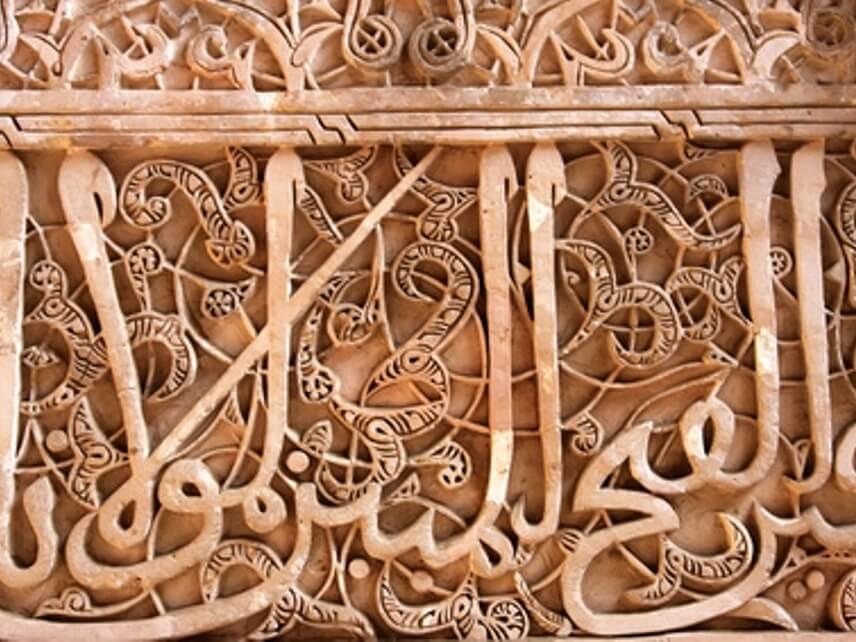Islamic Engravings